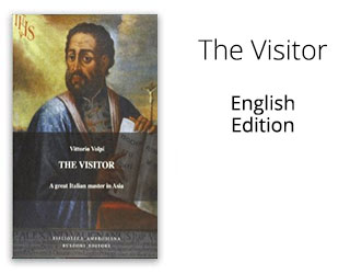 Il Visitatore - English Edition